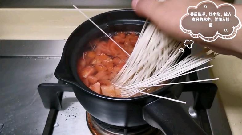番茄酸汤面的做法大全