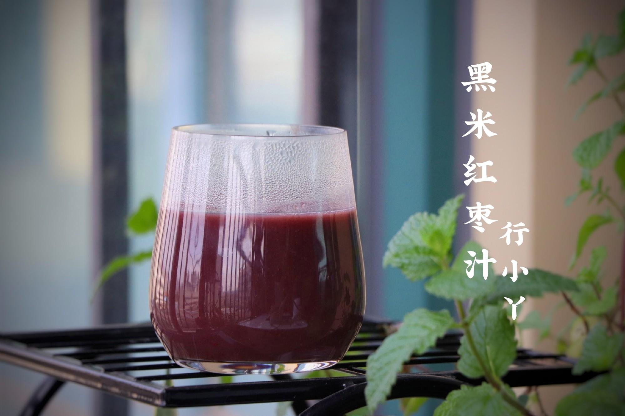 黑米红枣汁怎么吃