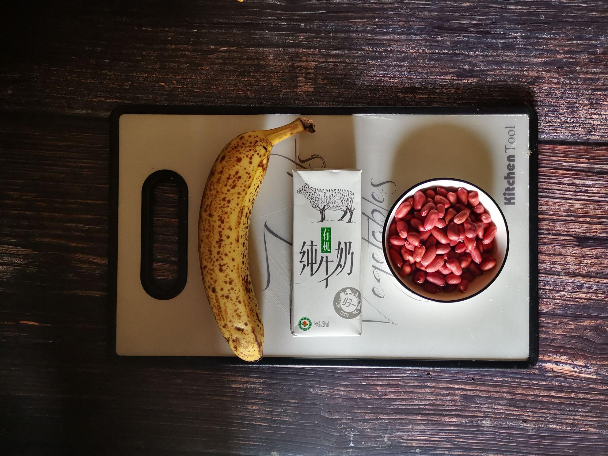 花生牛奶香蕉汁的做法大全