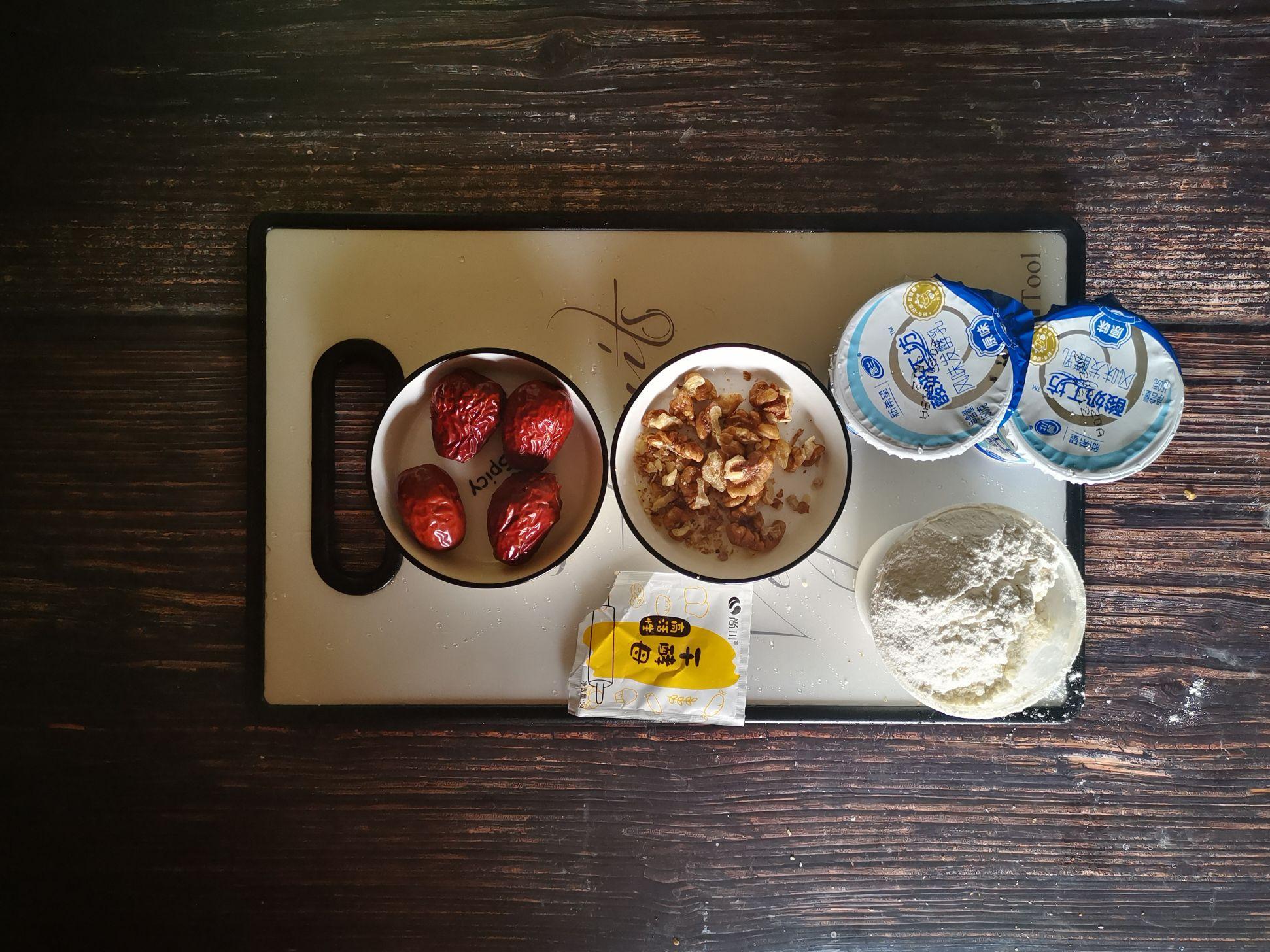 红枣核桃面包的做法大全