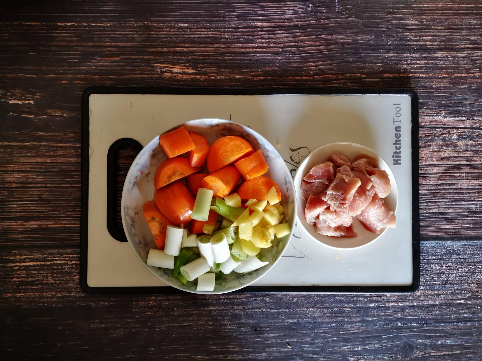 胡萝卜猪肉煎饺的做法图解