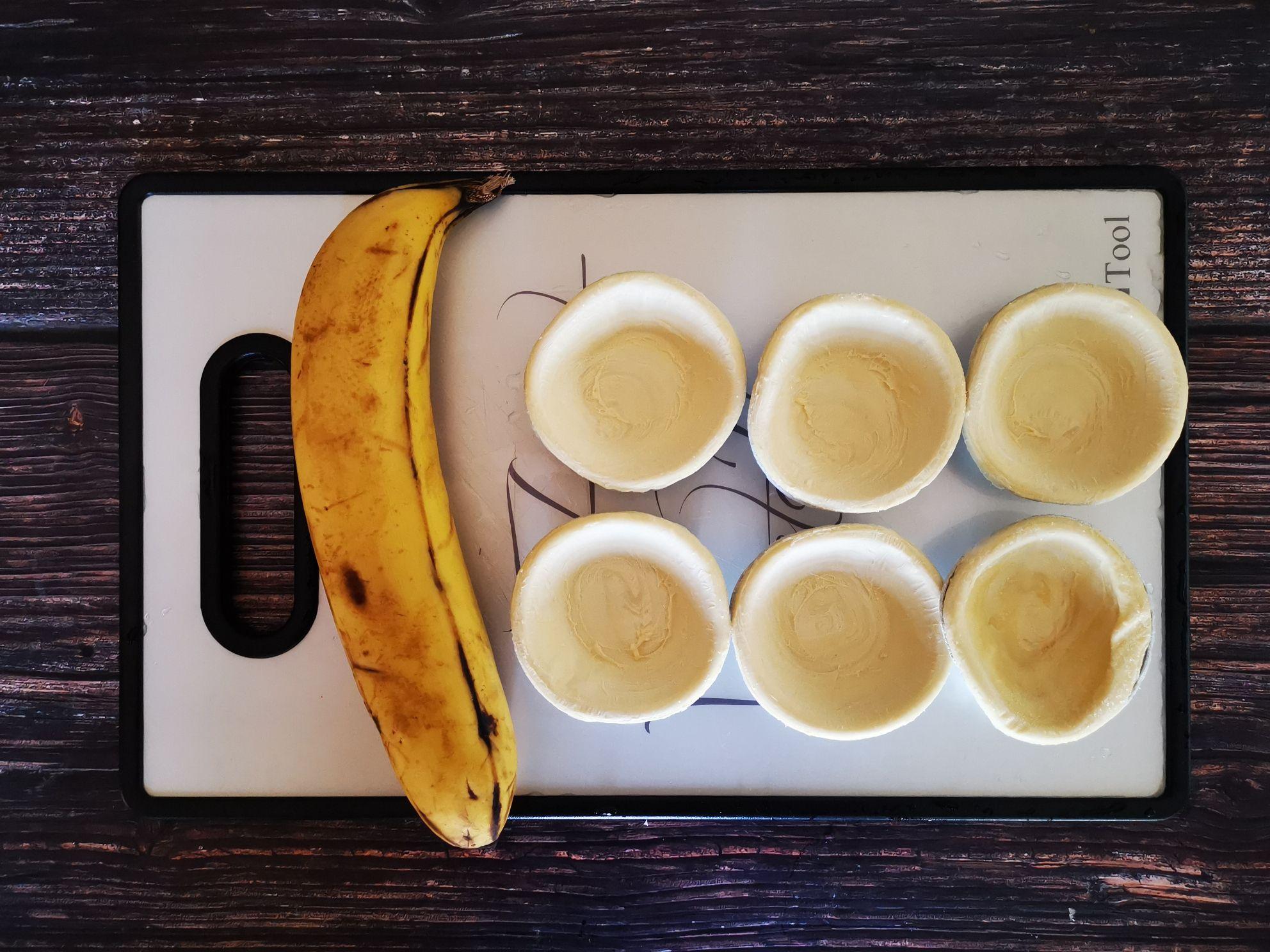 香蕉酥的做法大全