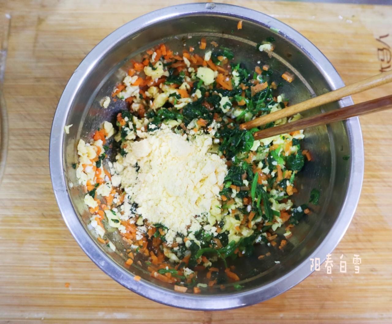 全麦面菜团子❗️低脂饱腹减肥主食代餐的做法图解