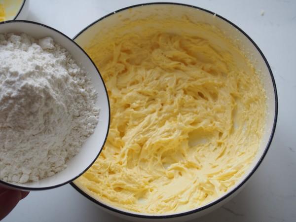 日式奶油南瓜挞的做法图解