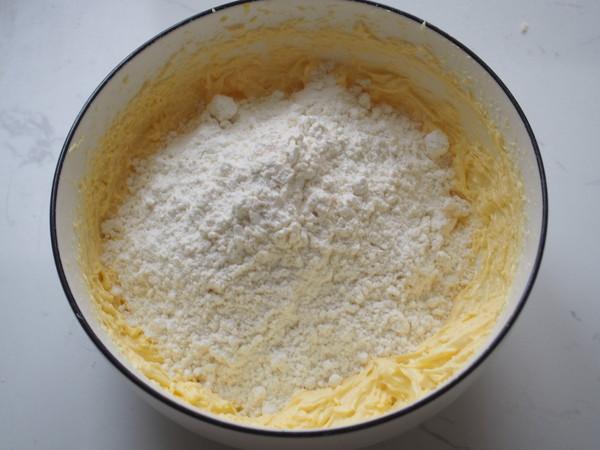 奶香南瓜挞的简单做法