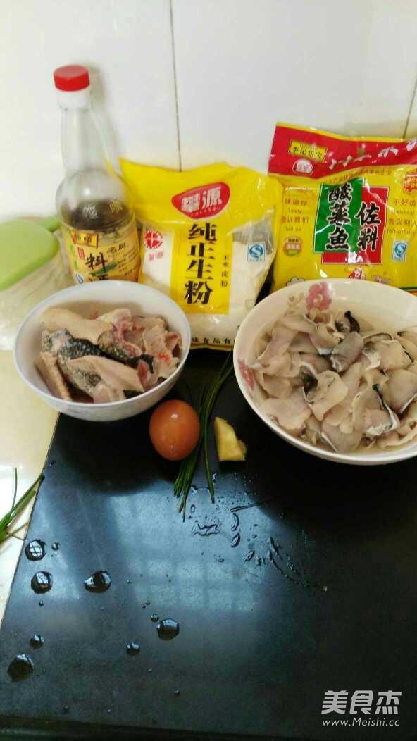 酸菜鱼片的做法大全