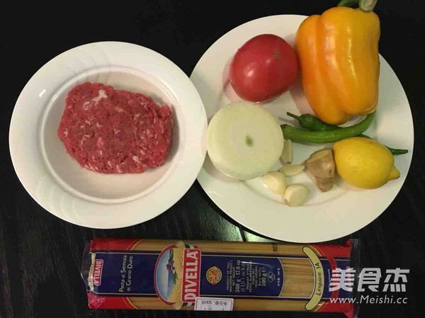 蔬菜炒羊肉馅蛋液焗意面的做法大全