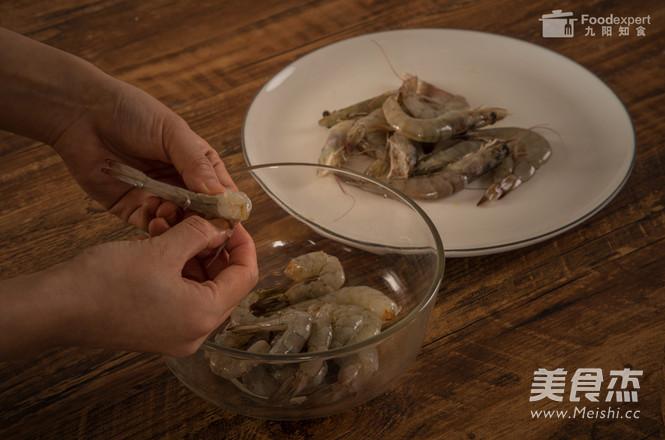 芥末虾球的做法大全