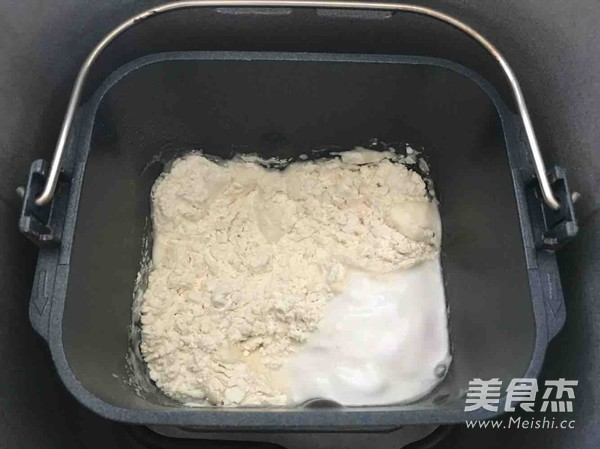 香浓椰香葡萄干面包的做法大全