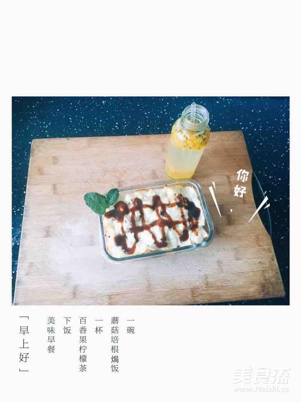 香菇培根焗饭成品图