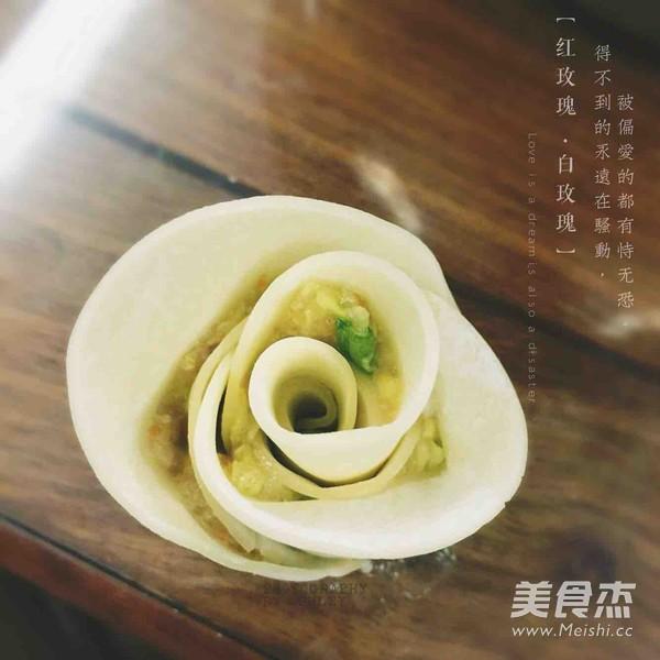 玫瑰花饺子怎么吃