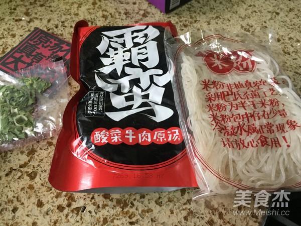 香菇酸菜牛肉米粉的简单做法