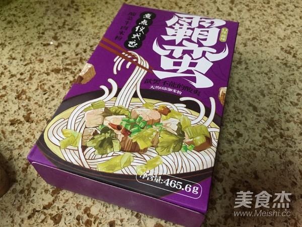 海鲜酸菜牛肉米粉的做法图解