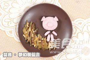 粉粉猪小妹餐盘画怎么炒