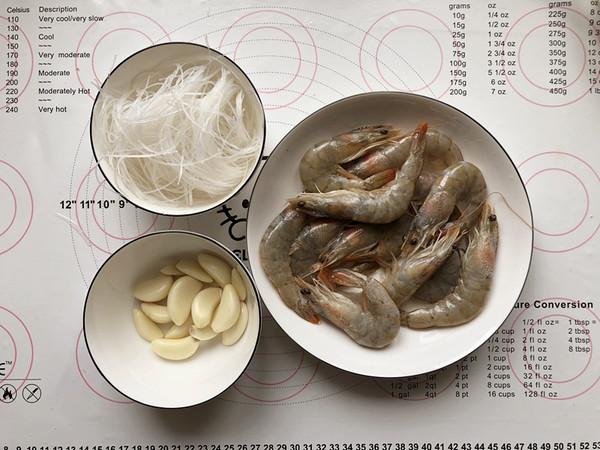 蒜蓉蒸虾的做法大全