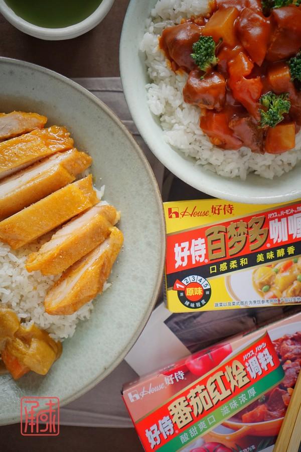 承味日式咖喱鸡排饭怎么煸