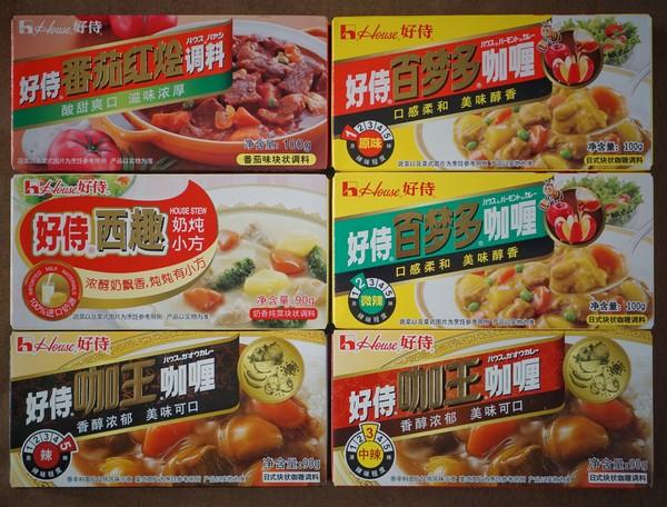 承味日式咖喱鸡排饭怎样煸