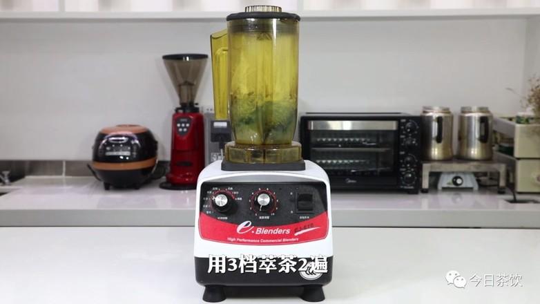 黑枸杞菊花爆柠茶的做法图解