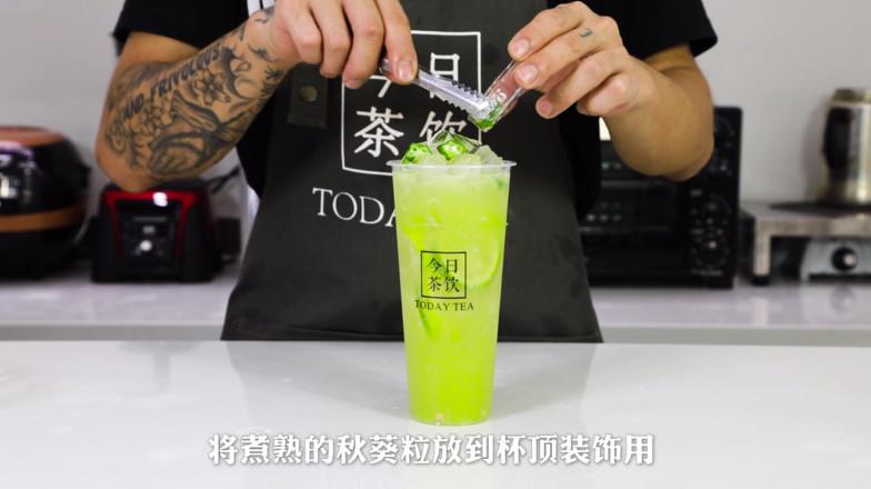 秋葵柠檬茶——今日茶饮免费奶茶培训 饮品配方做法制作视频教程怎么吃
