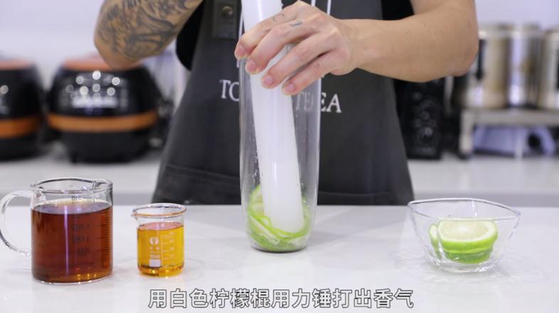 鸭屎香柠檬茶的简单做法