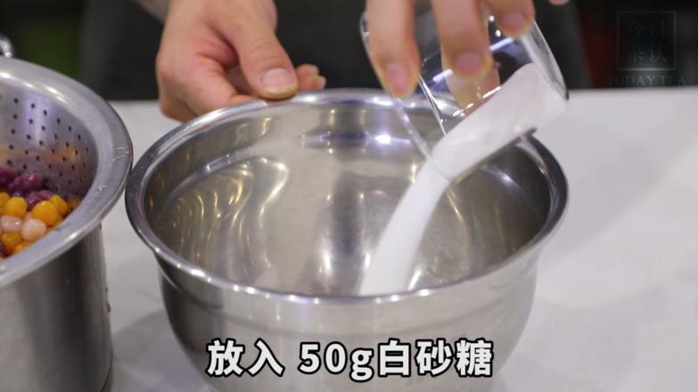 芋圆的煮法的简单做法