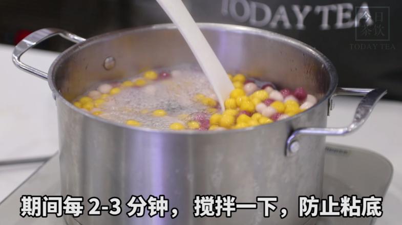 芋圆的煮法怎么做