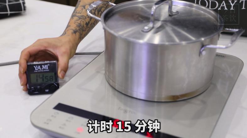芋圆的煮法的做法图解