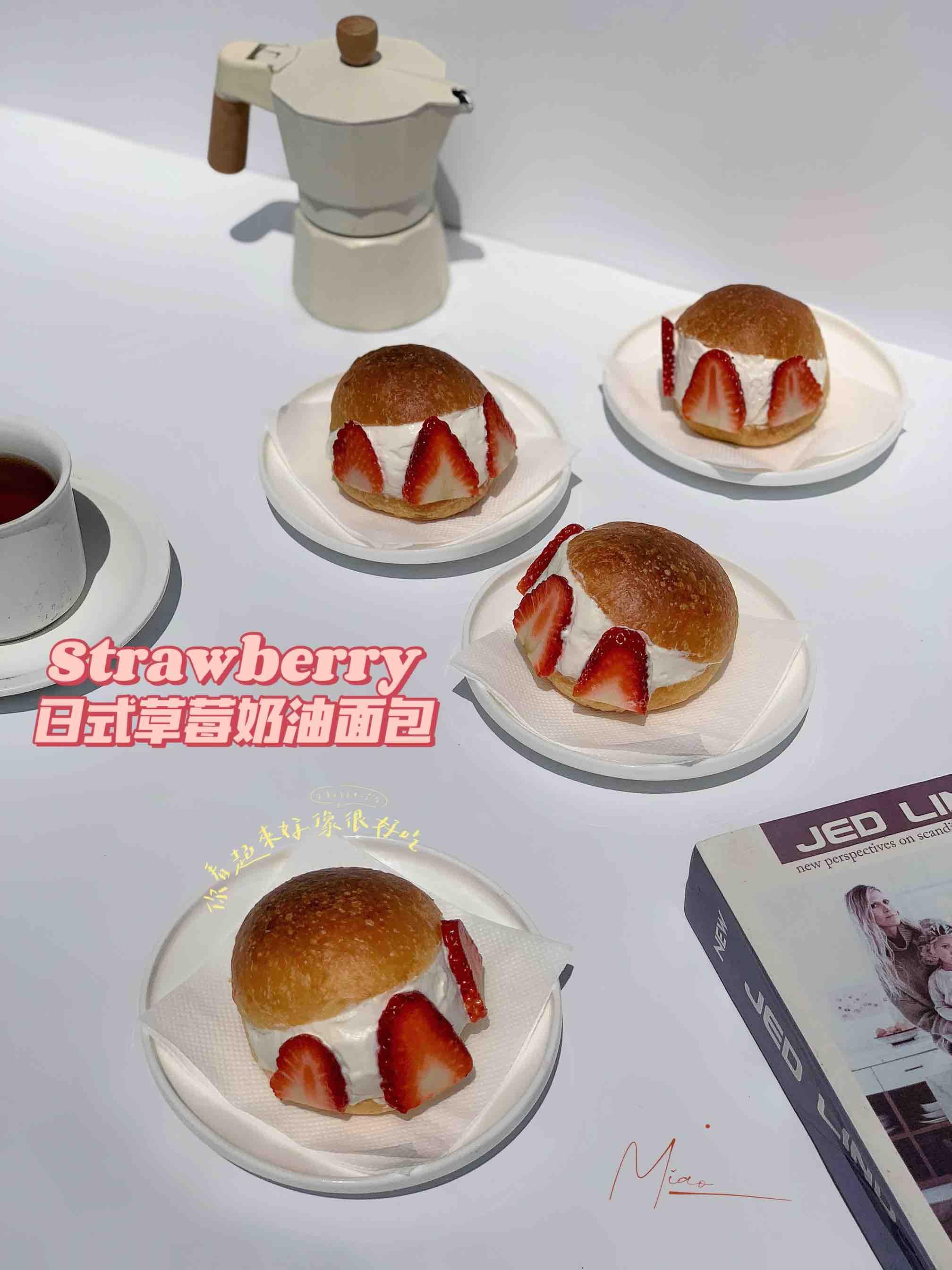 日式草莓奶油面包|maritozzo怎么炒