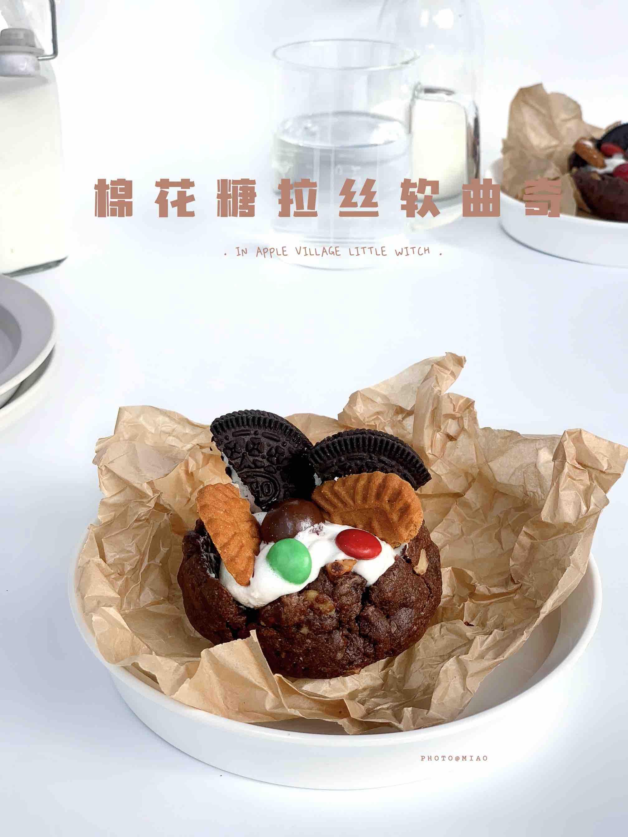 韩国超火棉花糖拉丝软曲奇成品图