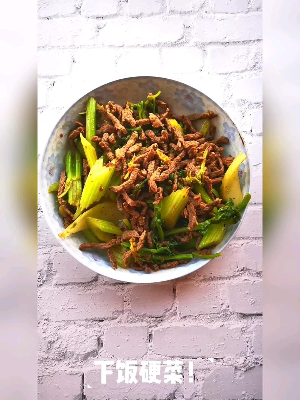 芹菜炒牛肉丝怎么做