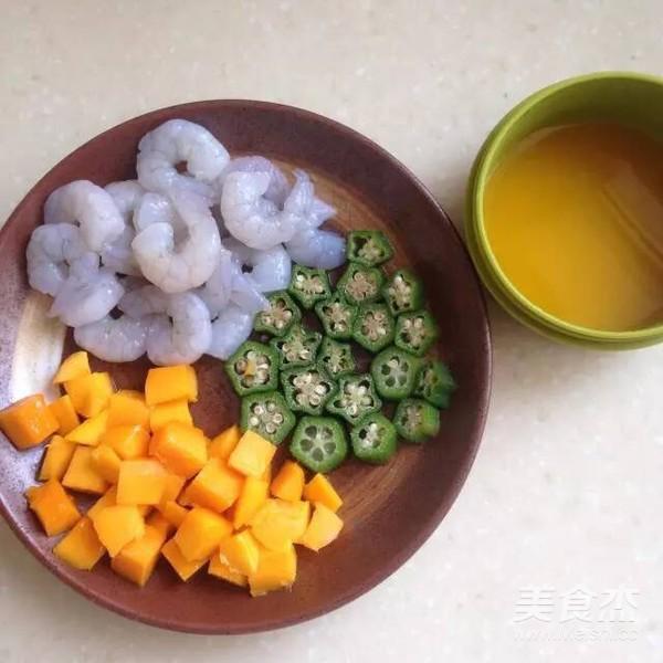 芒果炒虾仁的做法大全