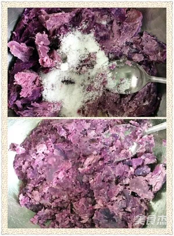 红枣紫薯发糕的家常做法