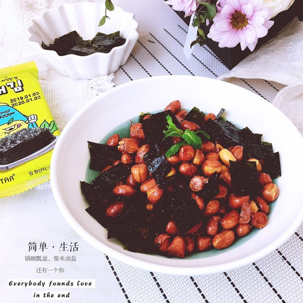 海苔花生米怎么煮