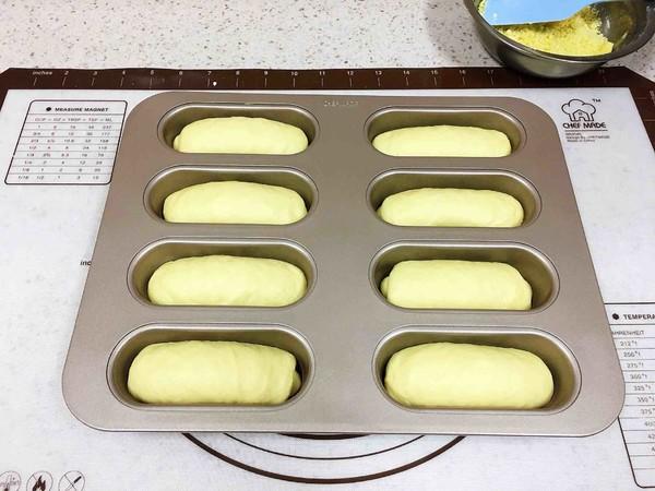 酥粒面包的制作方法