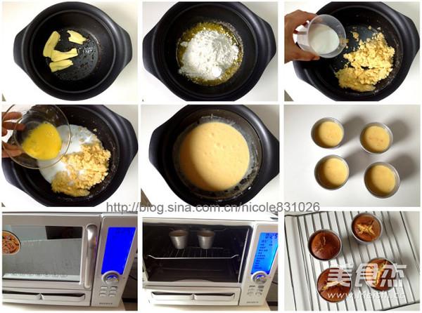 焦糖苹果葡萄干翻转蛋糕的家常做法