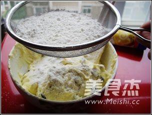 葡萄干炼奶蛋糕怎么做