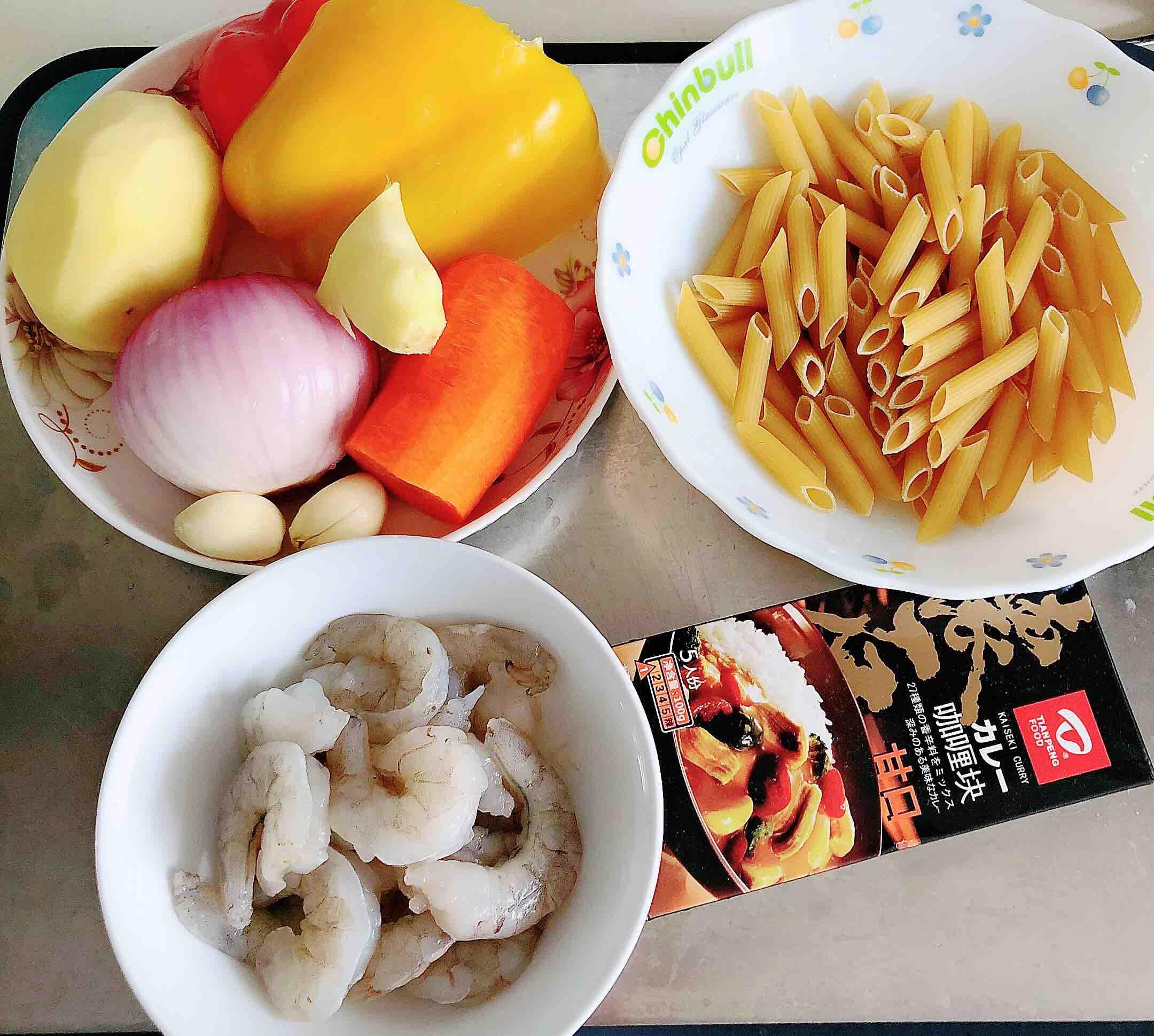 咖喱虾仁鲜蔬意面的做法大全