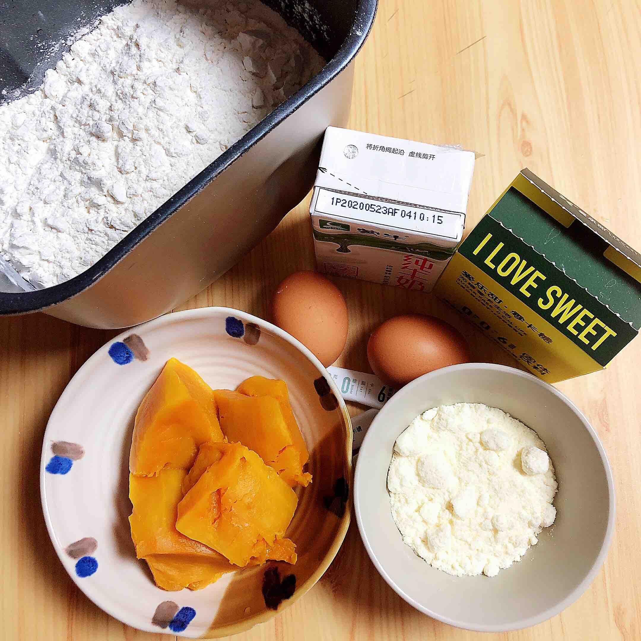 南瓜油饼的简单做法