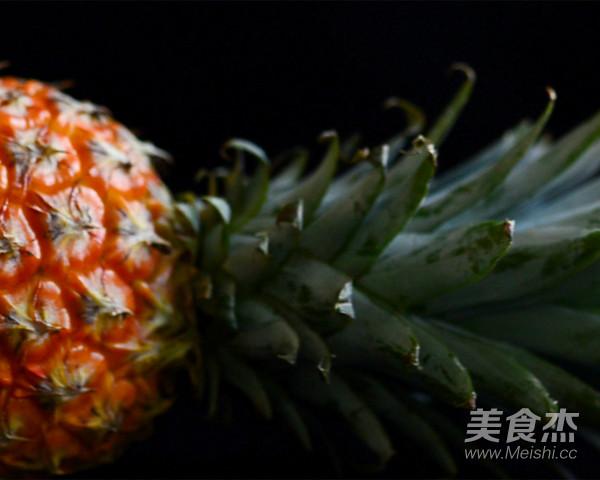 果蔬派——菠萝蔬菜饮的做法图解