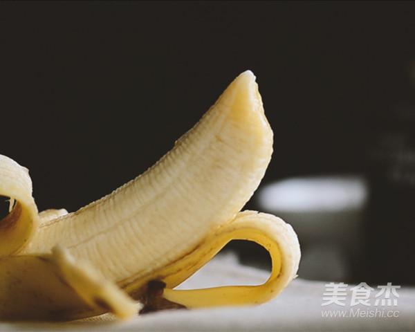 充满森林气息的香蕉牛油果汁的做法图解