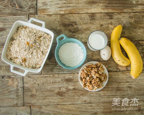 瘦身香蕉燕麦能量棒的做法大全