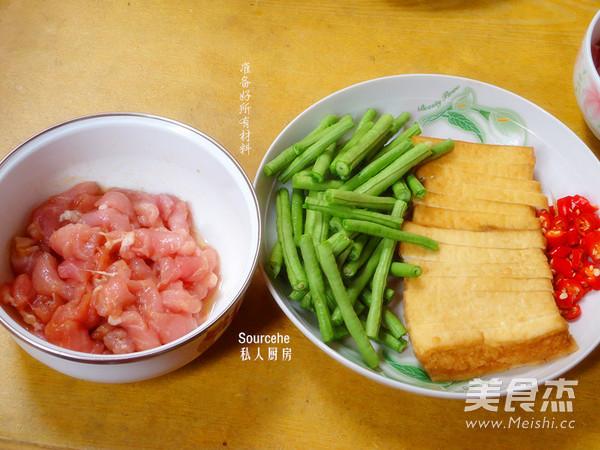 豆腐焖豆角的做法大全