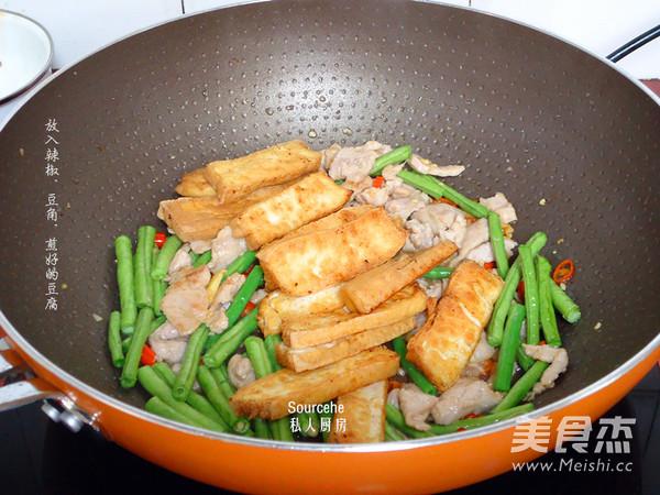 豆腐焖豆角的简单做法