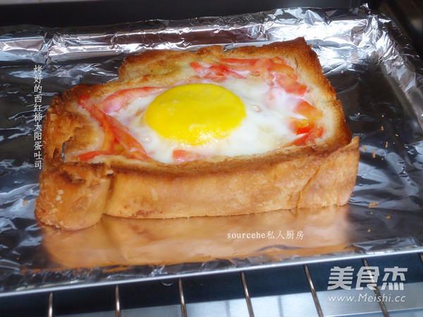 西红柿太阳蛋吐司怎么炖
