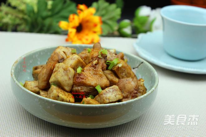 芋头焖鸡怎么煮