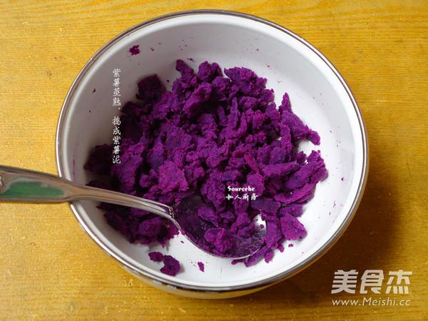 紫薯开花馒头的做法大全
