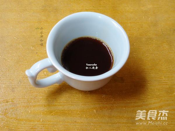 暖暖巧克力咖啡的做法图解