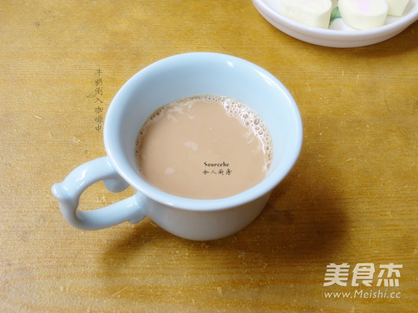 暖暖巧克力咖啡的简单做法