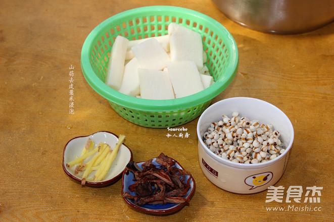 木棉花山药汤的家常做法