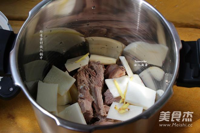 木棉花山药汤的简单做法